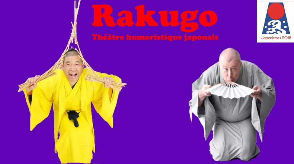 Rakugo - Les Tanuki à l'Ouest