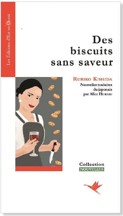 Editions de l'Est en Ouest - Des biscuits sans saveur