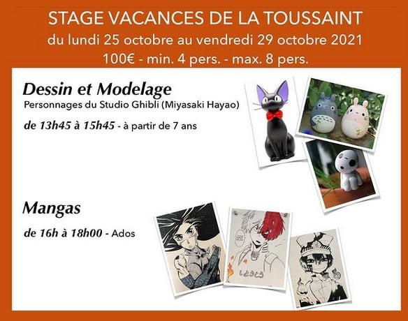Stage Vacances de Toussaint l'Atelier 26 a Chatou